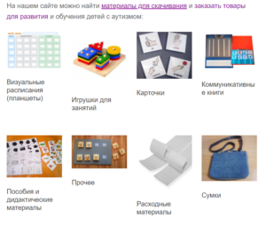 Dzherelo Rehabilitation Centre_Communication Tools